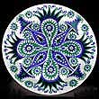 Portmeirion Vintage MONTE SOL Blue 10 Inch Plate - Very Nice!